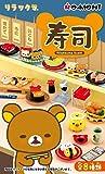 リラックマ 寿司 BOX商品 1BOX = 8個入り、全8種類