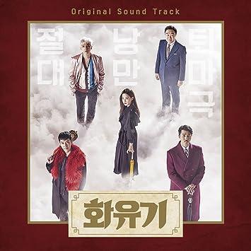 CJ E&M A Korean Odyssey OST (TvN Drama) CD+Photobook+12 Polaroids