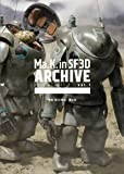 Ma.K. in SF3D ARCHIVE 2010.3-2011.2 vol.1