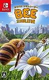 ミツバチ シミュレーター -Switch (【早期購入特典】はちさんストラップ 同梱)