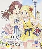 Music Palette 3 カレン*穂乃花(初回限定盤)(DVD付)