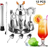Set da cocktail, WEIWEITOE 12 pezzi Kit da barman Cocktail Bar in acciaio inox Set con 550ml Shaker, Jig, Fango, Apribottiglie, Filtro, Barista professionale