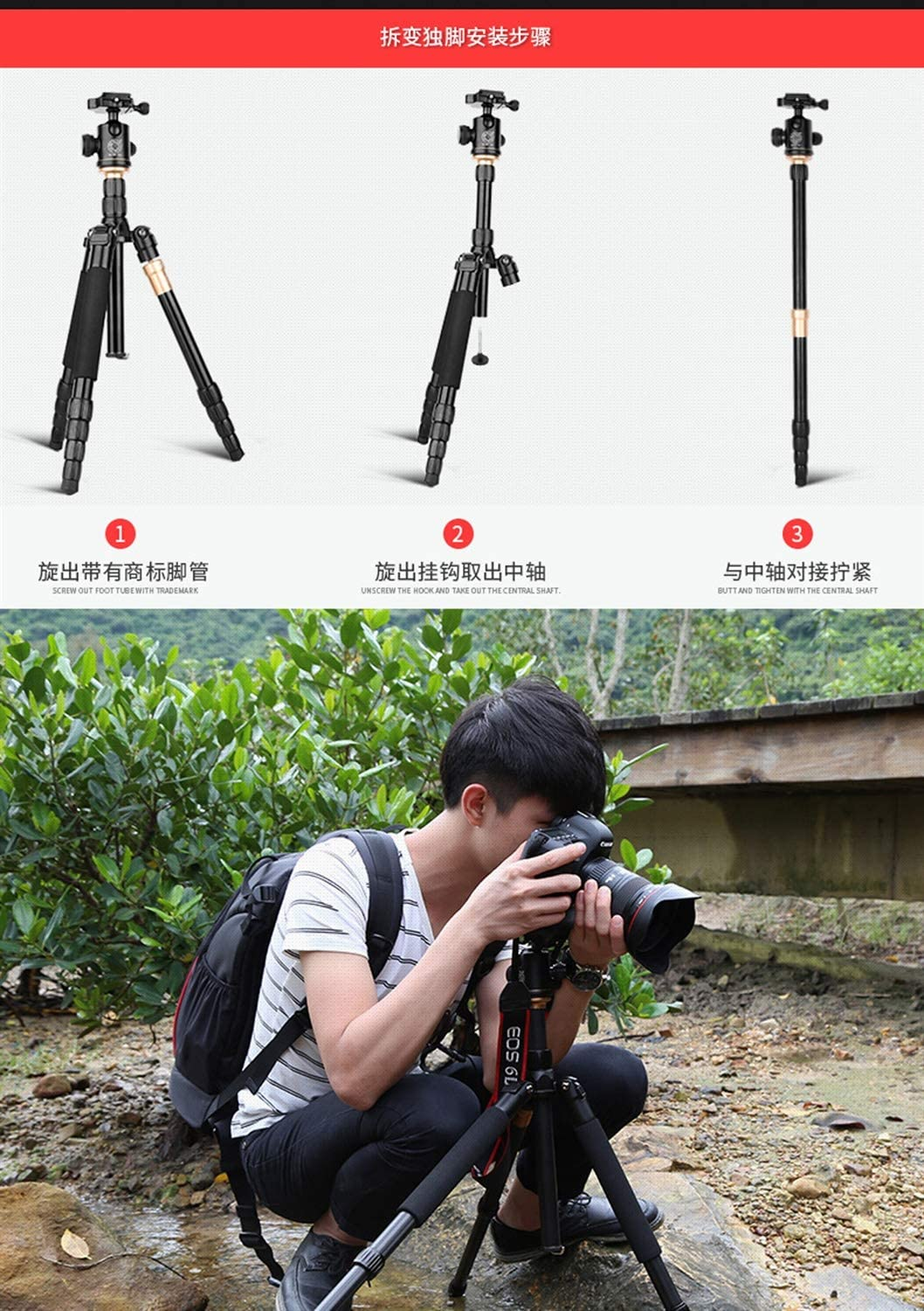 Universal Outdoor Photography mounts monopods Color : Black Supports Multiple Modes of Rugged Camera tripods LLluckyHW Professional Photo tripods and monopods