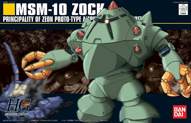 Bandai Hobby #81 MSM-10 ZOCK, Bandai HGUC Action Figure