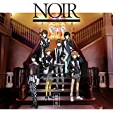 NOIR~ノワール~(初回限定盤B)(DVD付)