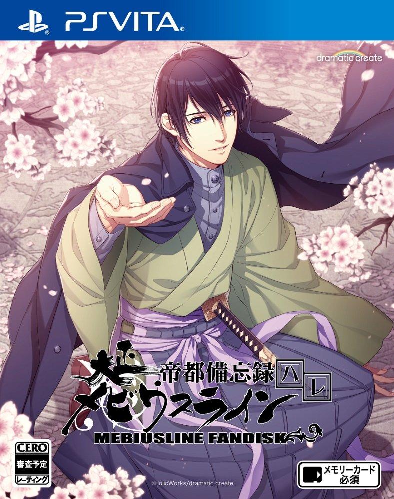 Taishou Mebiusline Teito Bibouroku Hare PS Vita SONY PLAYSTATION JAPANESE Import