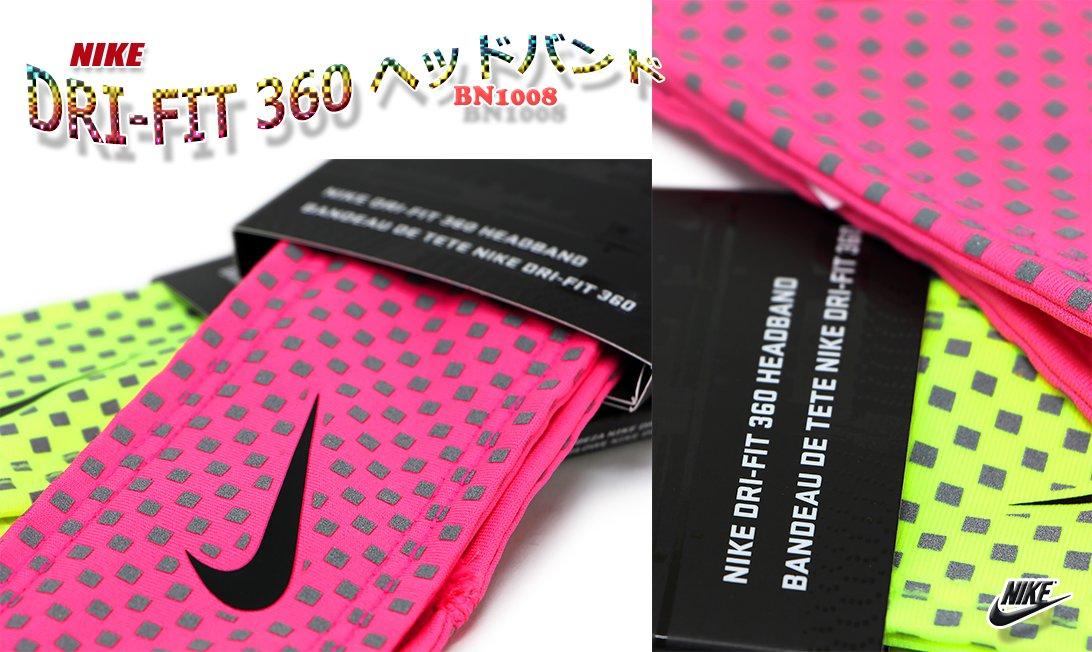 Dri-Fit 360 Headband