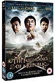 Founding of the Republic [DVD]