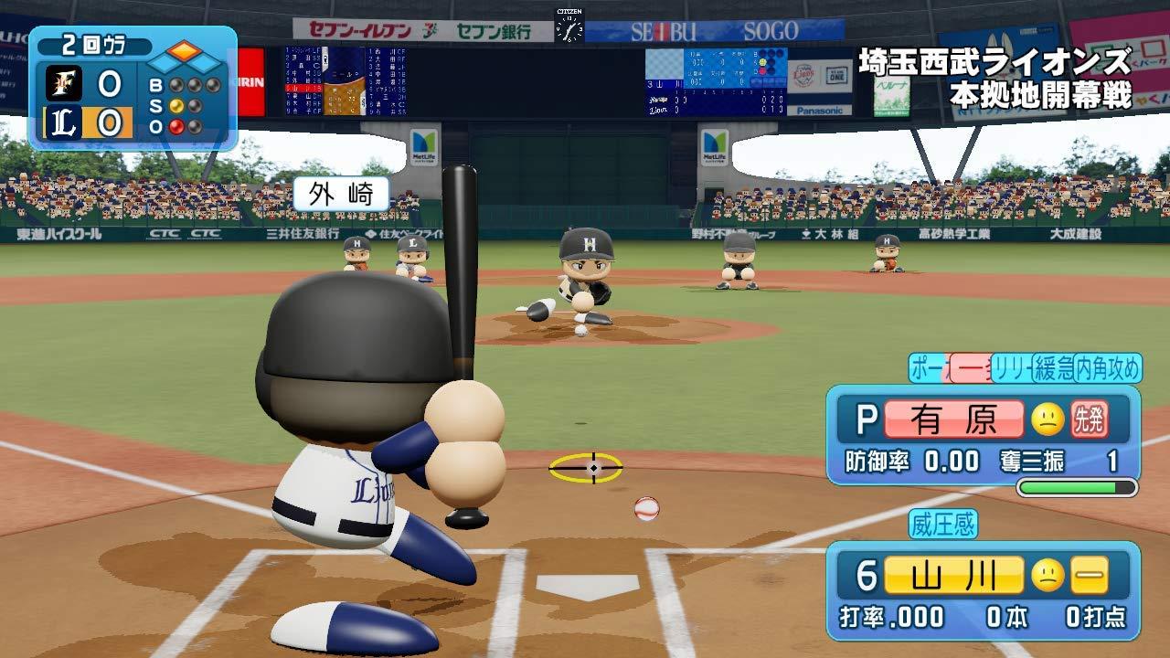 『eBASEBALLパワフルプロ野球2020』が1-2フィニッシュ!SAOは3位!『あつ森』も依然好調な今週のランキング