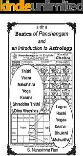 Vikari: Panchangam in English: 2019-20: Vikari samvathsara of the
