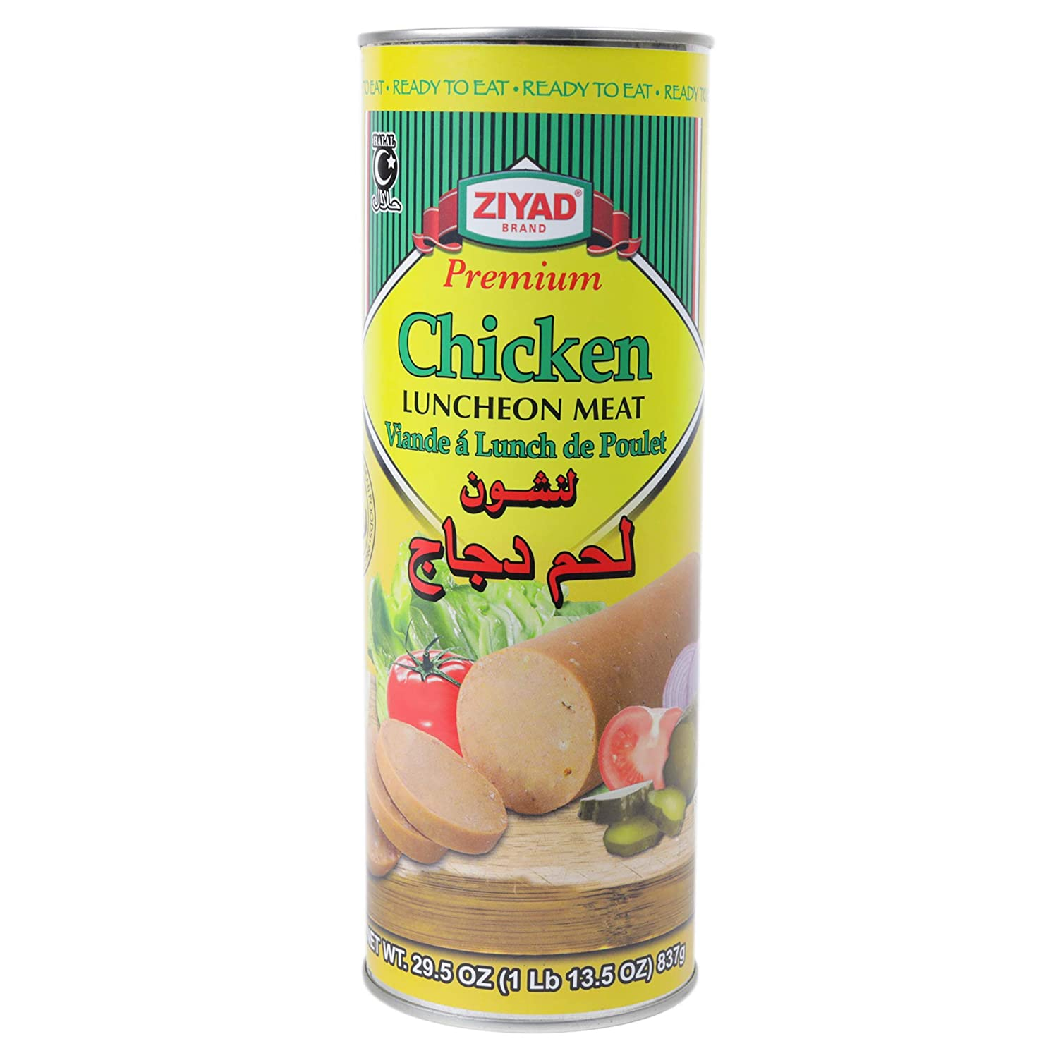 Ziyad Brand Premium Chicken Luncheon Meat, Halal, Ready to Eat, Delicious When Fried! 29.5oz