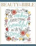 Beauty in the Bible: Adult Coloring Book Volume 3, Premium Edition (Christian Coloring, Bible Journaling and Lettering: Inspirational Gifts)