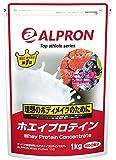 アルプロン ホエイプロテイン100 1kg【約50食】ベリーベリー風味(WPC ALPRON 国内生産)