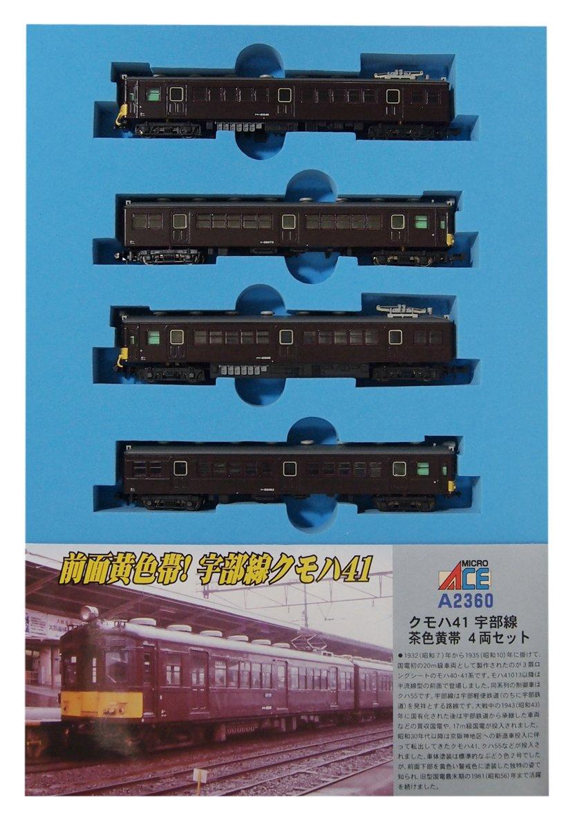 マイクロエース Nゲージ クモハ41 宇部線 茶色黄帯 4両セット A2360 鉄道模型 電車 B00BG1NLU8