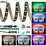 Betorcy LEDテープ 100cm 60LED 間接照明 防水 車 PC照明 テレビバックライト USB 全20色に切替 フットライト 携帯しやすい 高輝度 diy 切断可能 正面発光 両面テープ イルミネーション