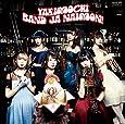 3rdシングル「YAKIMOCHI」通常盤(CD Only)