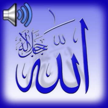 Amazon com: 99 Names of Allah: AsmaUlHusna: Appstore for Android