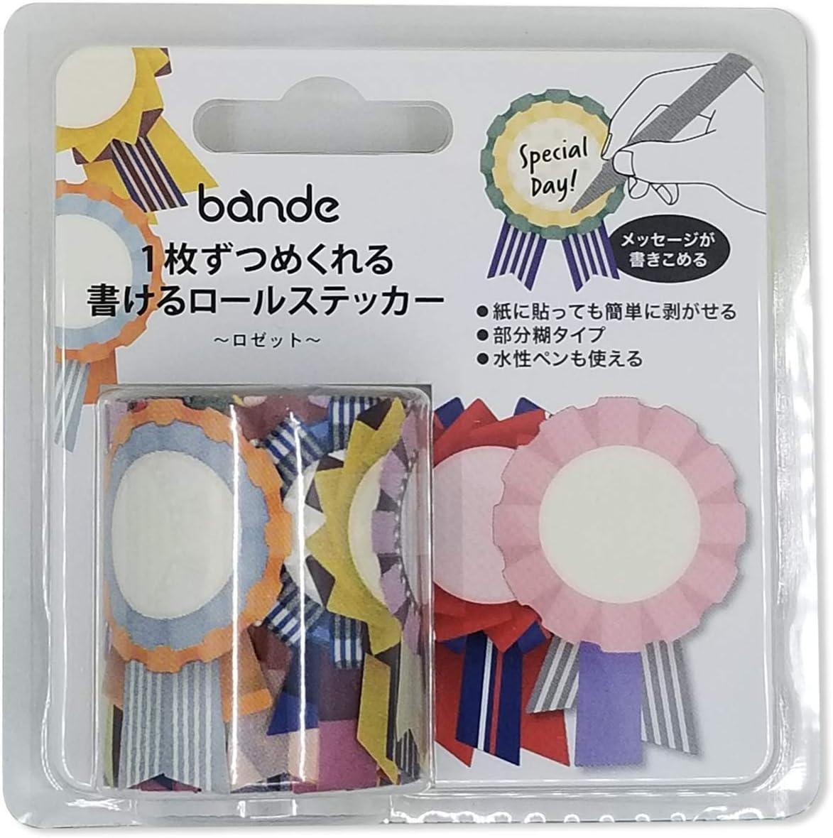 Bande Rosette Writable roll Sticker