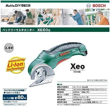 Bosch Battery Multi-cutter Xeo3