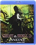 Ghost In The Shell 2 Innocence [Blu-ray]