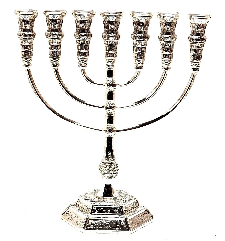 Small Menorah in argento placcato da Holyland Jerusalem (dimensioni H/15x W/13cm)...