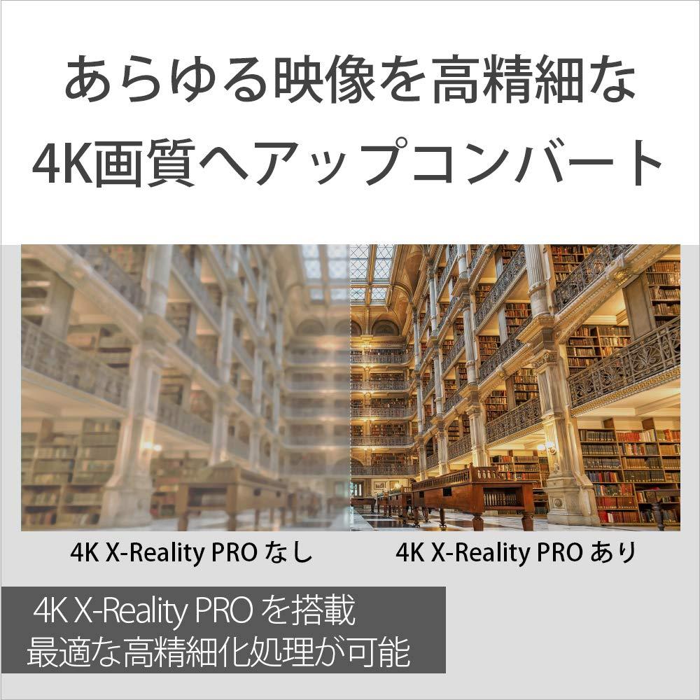 4Kテレビ SONYのアップコンバート技術