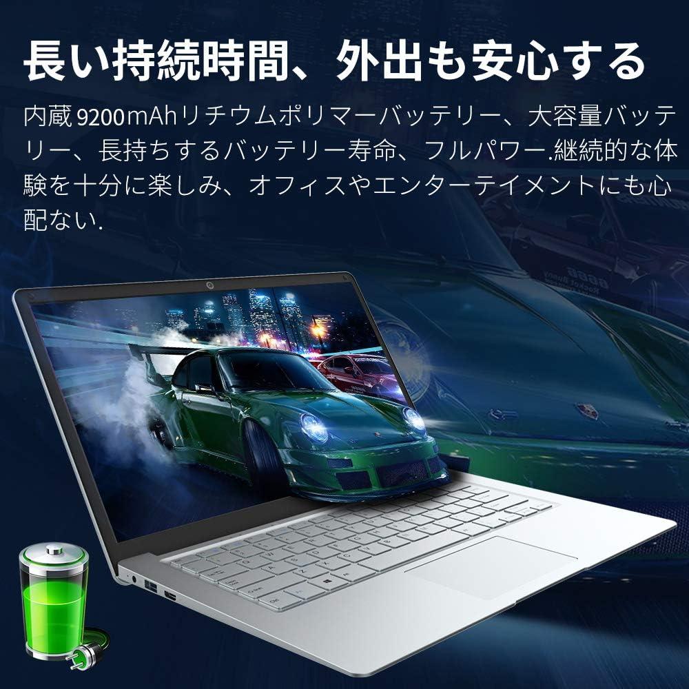 Jumper EZbook A5 14インチFHD IPSのUltrabookノートパソコン