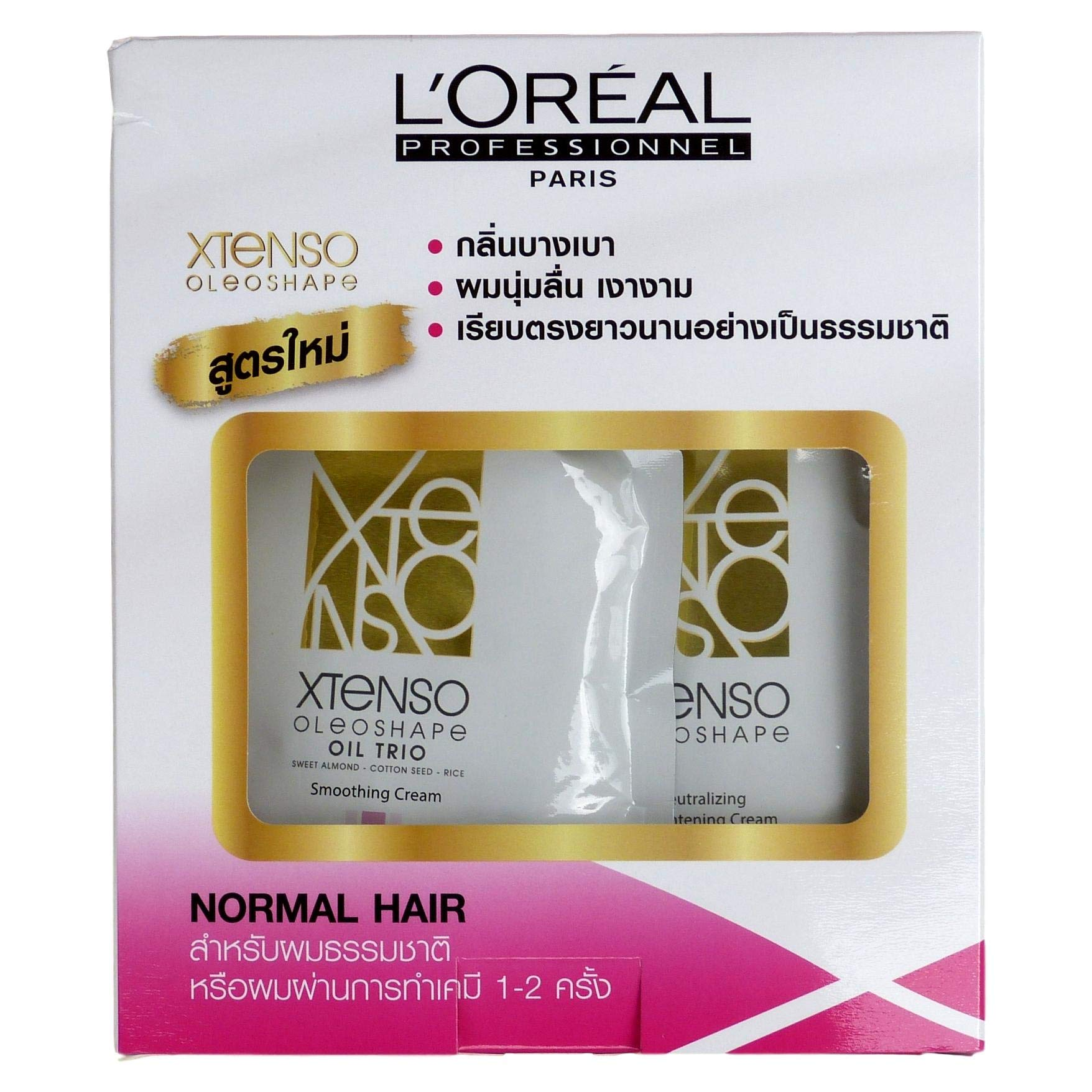 L'OREAL X-tenso Straightener Cream For Natural/Normal Hair