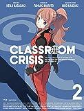 【Amazon.co.jp限定】 Classroom☆Crisis(クラスルーム☆クライシス) 2 (全巻購入特典:「かんざきひろ描き下ろし全巻収納BOX」「描き下ろしB2タペストリー」引換シリアルコード付) (完全生産限定版) [Blu-ray]