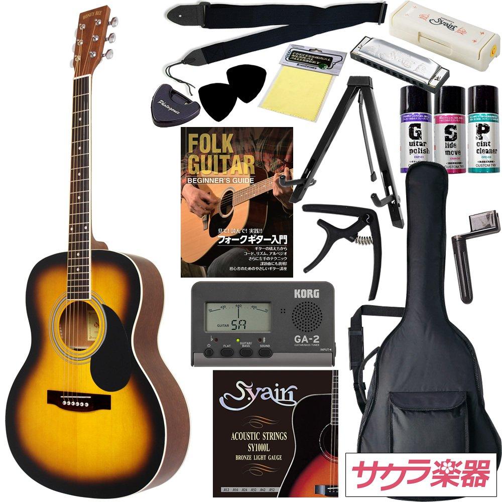 HONEY BEE アコースティックギター フォークギタータイプ F-15M/TS マットフィニッシュモデル 初心者入門16点セット B00JJIM7SM マットフィニッシュ/サンバースト
