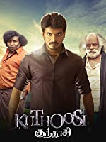Amazon com: Watch K G F: Chapter 1 (Tamil)   Prime Video