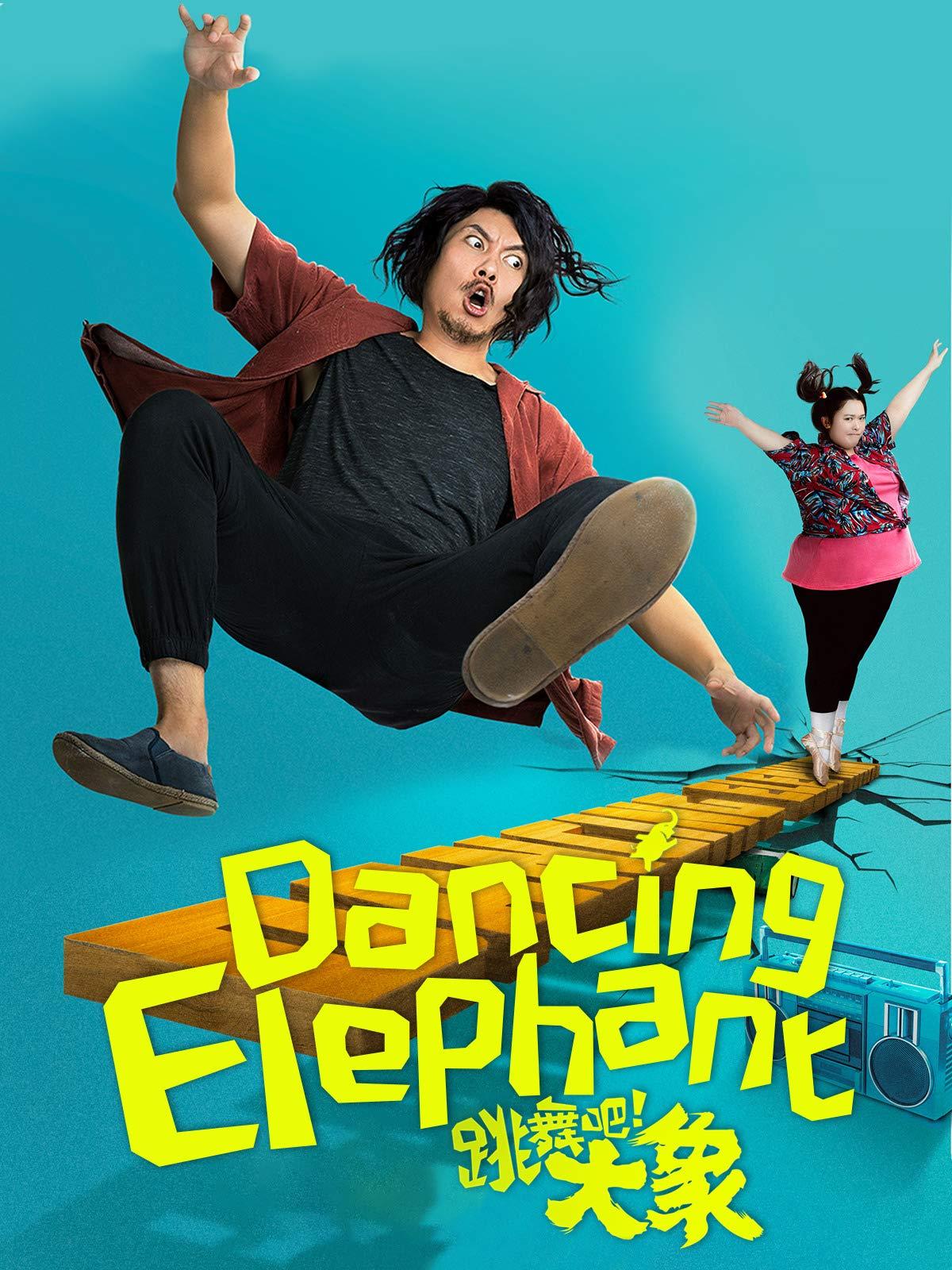 Dancing Elephant on Amazon Prime Video UK