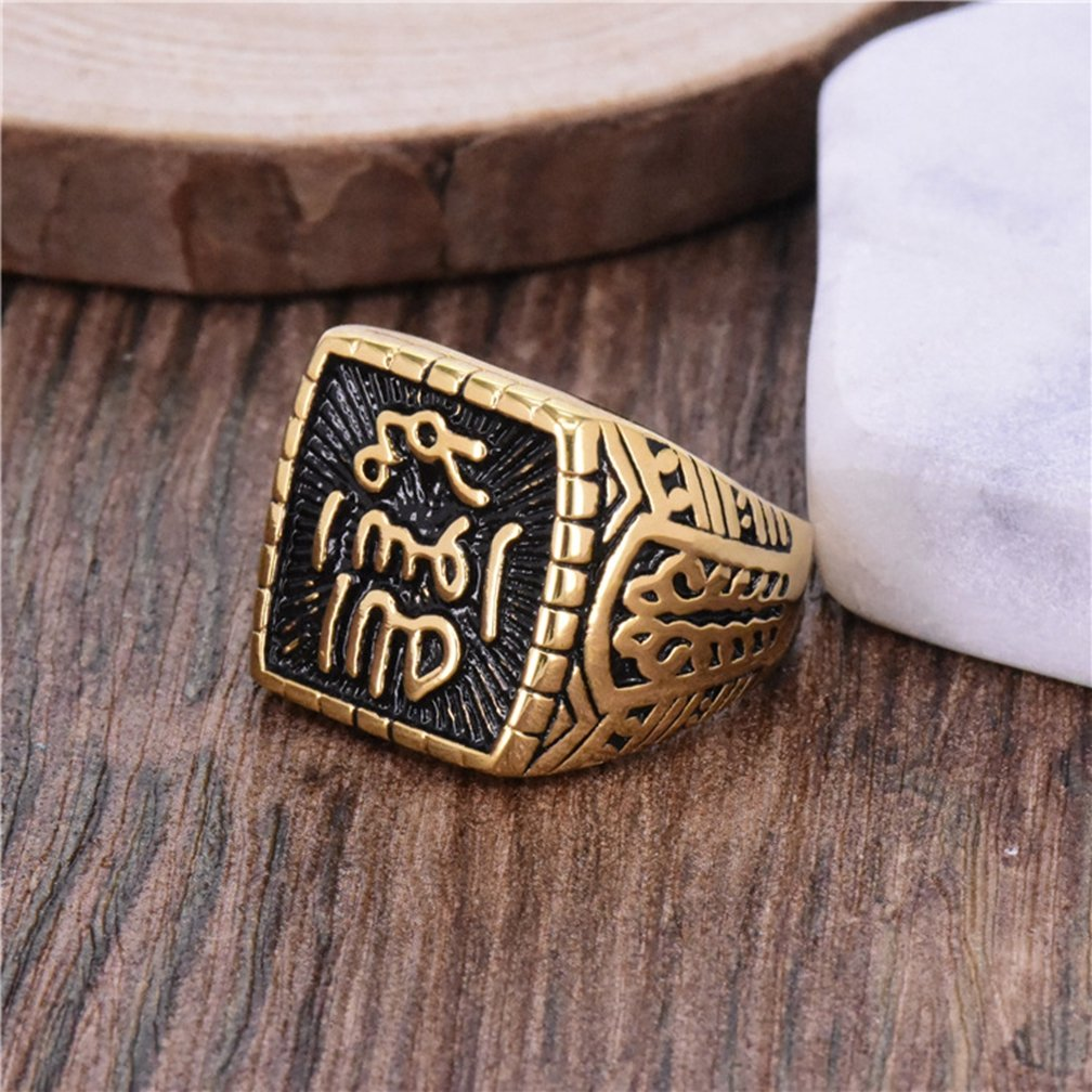 SAINTHERO Men's Stainless Steel Islam Religious Band Vintage Gold Black Muslim Square Signet Rings Hip-hop Jewelry Size 8 by SAINTHERO (Image #2)