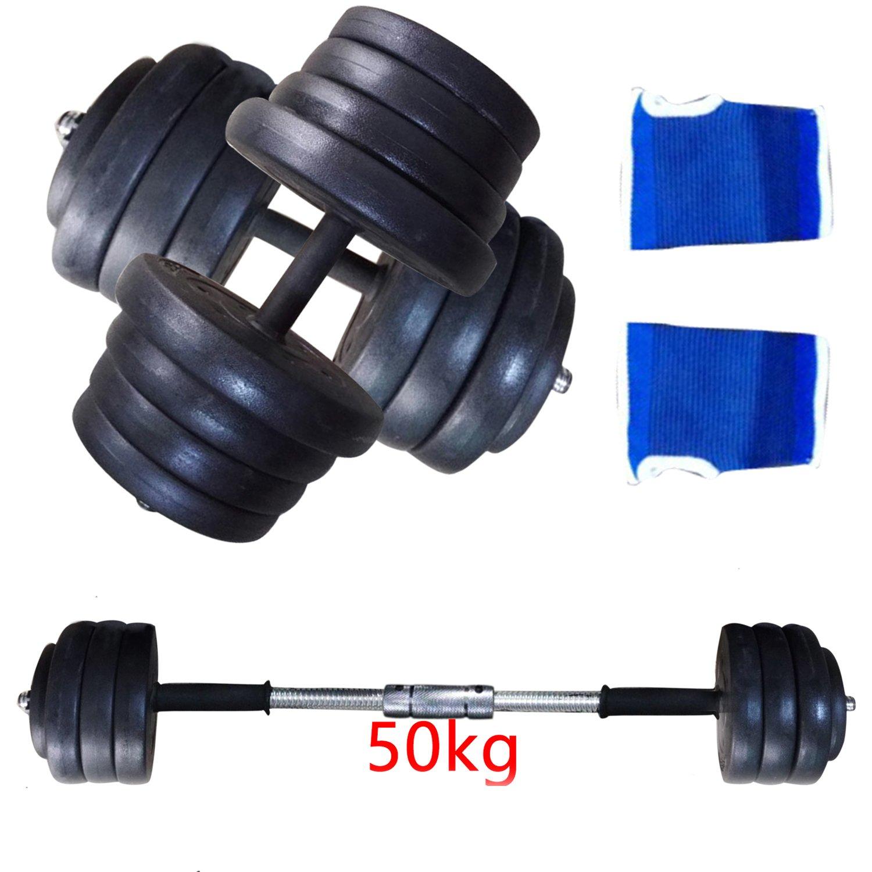 AllRight Weights Dumbbell Set Gym Fitness Biceps Exercise Training Dumbells 50KG,Set of 2