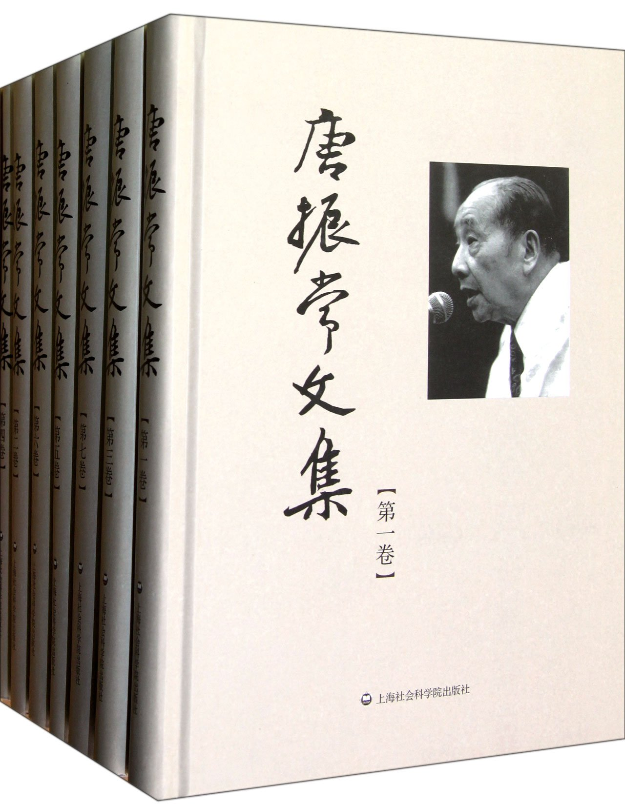 Read Online Tang Jiachang Anthology (7 books in total) (the best edition) (Chinese Edition) pdf