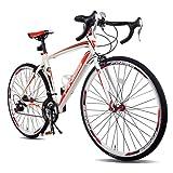 Merax Finiss Aluminum Road Bike Racing Bicycle
