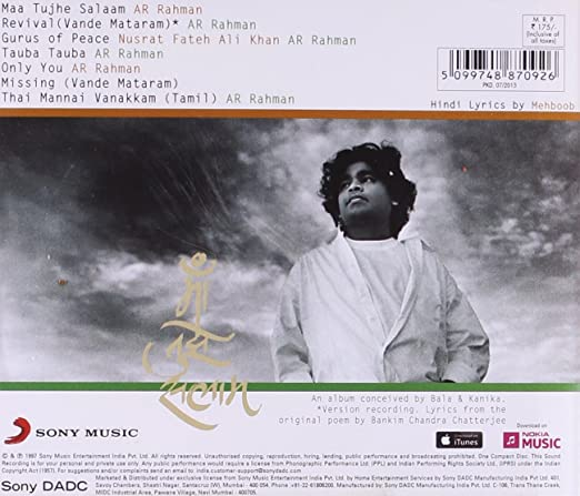 vande mataram by ar rahman free download songs pk