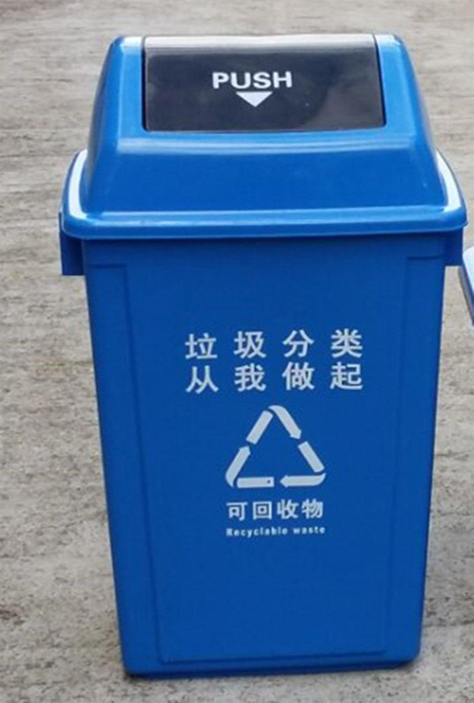 TGG 屋外のごみ箱、厚い分類プラスチックごみ箱ビジネス用具保護された衛生用のバケツリサイクル可能なゴミ箱4色のゴミ箱25-60L 清潔できちんと (色 : 青, サイズ さいず : 60 60) B07DKBH15W 13499 60 60|青 青 60 60