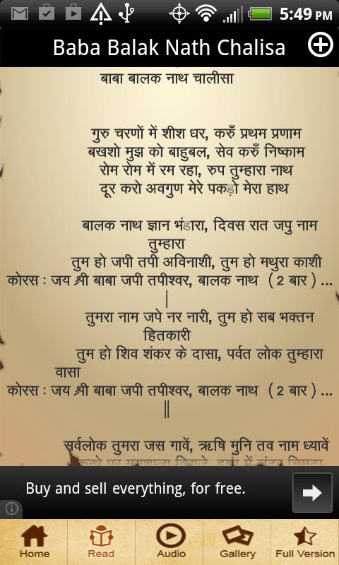 Baba balaknath ji new bhajan | sun dukhde gareeba de 2016 youtube.