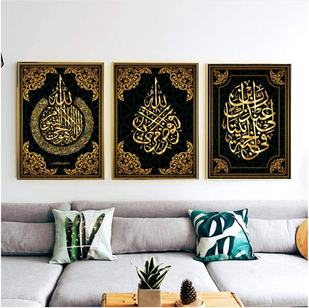 Abstract Modern Islamic Quran Koran Canvas Wall Painting Picture Home Decor Gift