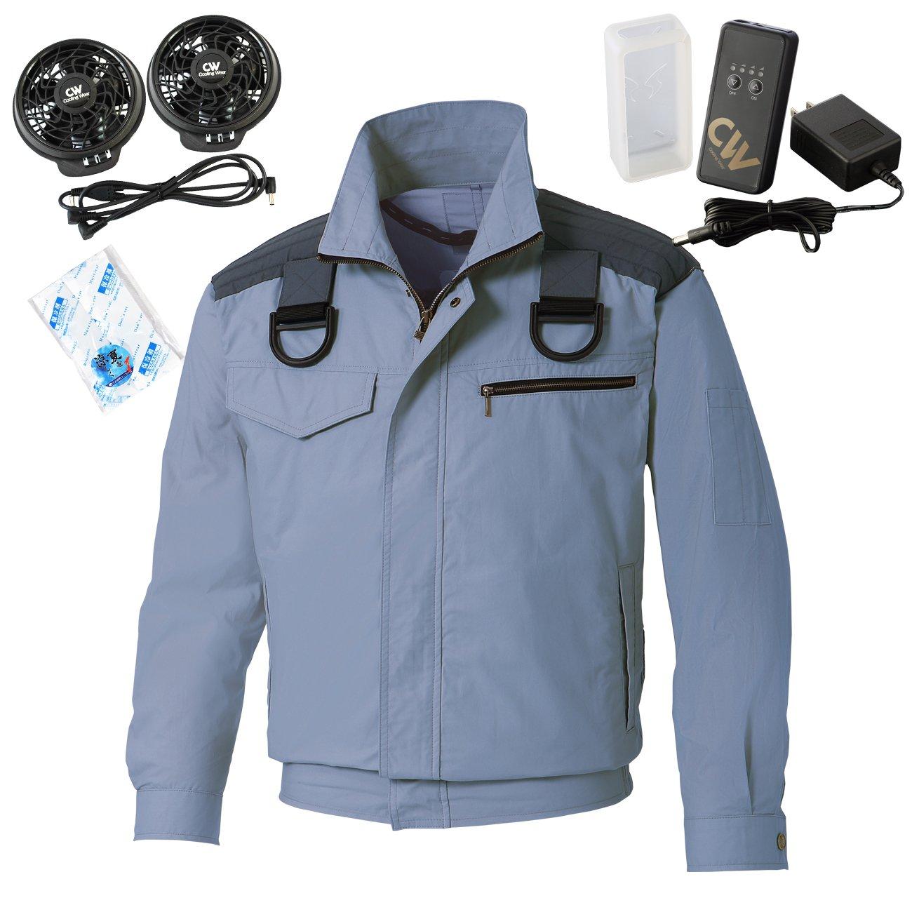空調服 作業服 サンエス 肩パット付フルハーネス用ブルゾン 綿100%(2018年新型小型リチウムバッテリー+2018年新型ファン/保冷剤2個付)<099-KU93502F-H> B07CNJR97Y 5L|4-ブルー 4-ブルー 5L