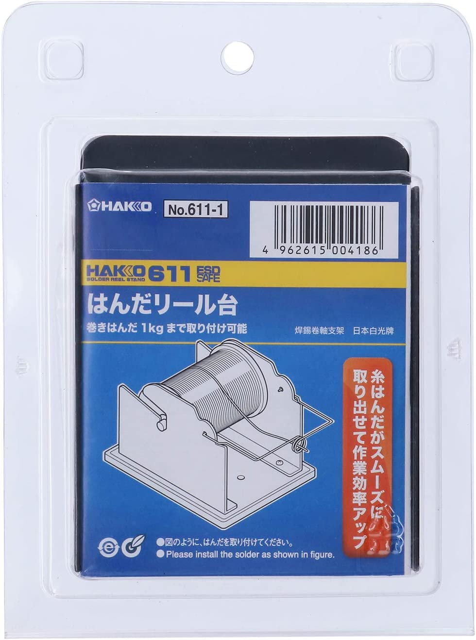 Hakko 611-1 ESD-Safe Solder Reel Stand Black Fast Free Shipping Brand New