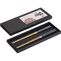 Chopsticks Reusable Titanium Plated Metal Chopsticks 304 Stainless Steel Chopstick Dishwasher safe Japanese Korean…