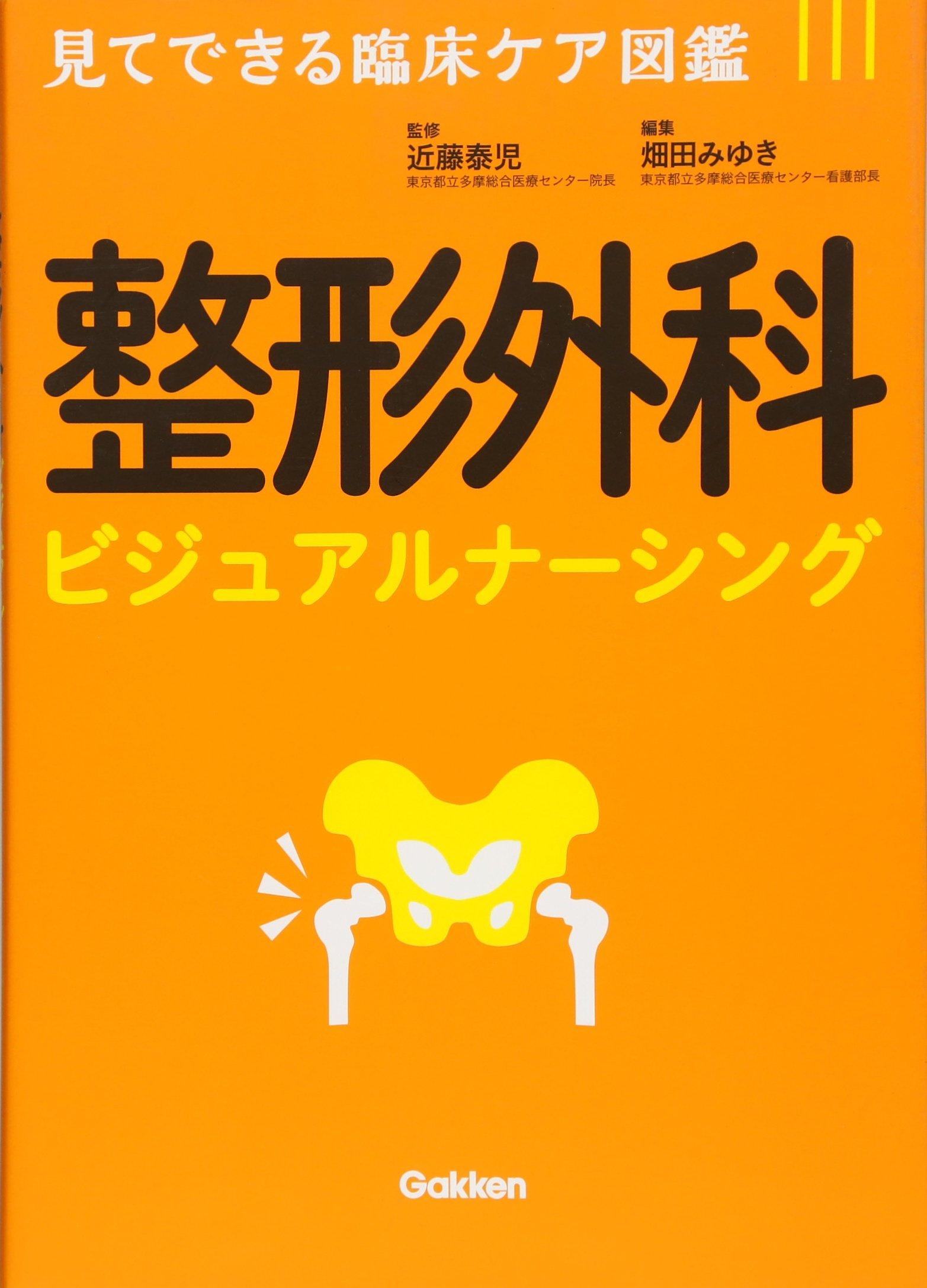 学研 ナーシング ログイン 学研ナーシングサポート・学研メディカルサポート