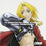 TVアニメーション 鋼の錬金術師 オリジナル・サウンドトラック 2