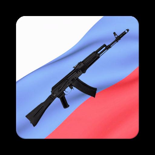 Shotgun Muzzle Velocity - 9
