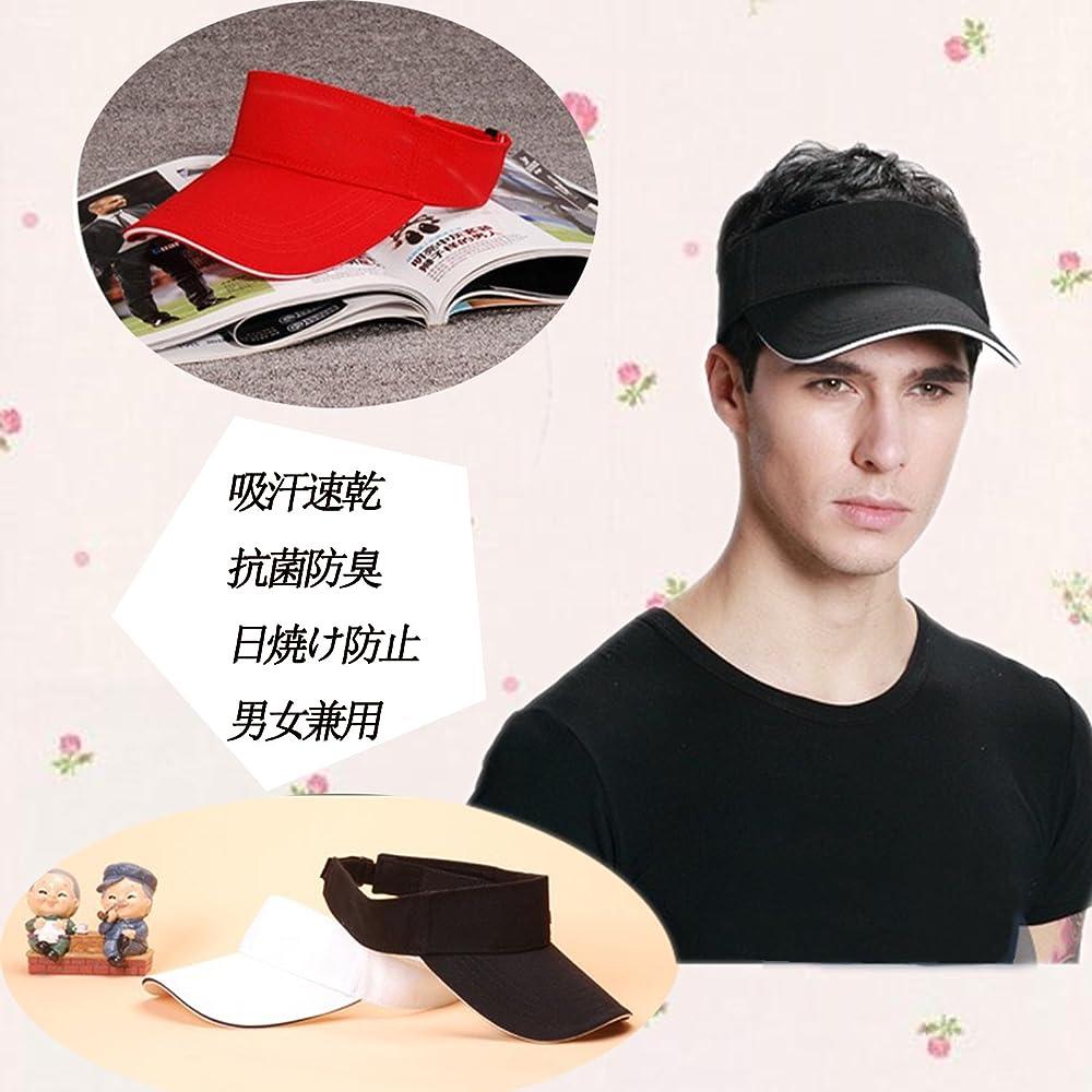 45a1722a2e39a Corettle サンバイザー 無地 綿 男女兼用 シンプル UVカット 帽子 ...