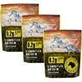 【value pack 1.2Kg × 3袋】バイオ精密BB弾 【GALLOP】【0.2g 18000shots 5.95±0.01mm WHITE】