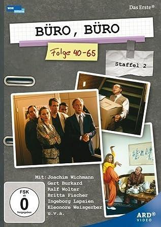 Buro Buro Staffel 2 Folgen 40 65 4 Dvds Amazon De Gabi