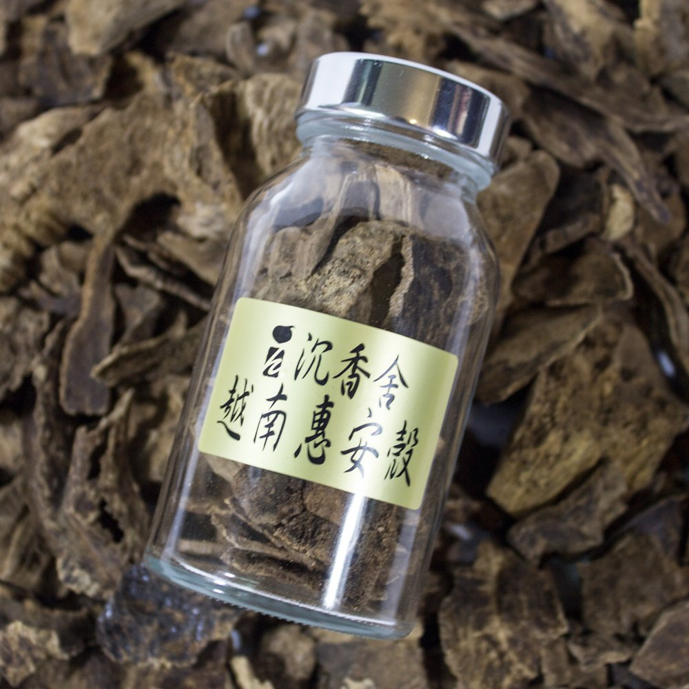 Agarwood Aloeswood Chip Scrap - Vietnam Old Stock 20g Collection Grade